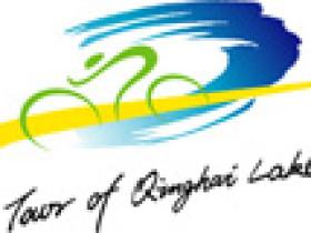 骑行——环青海湖国际公路自行车赛