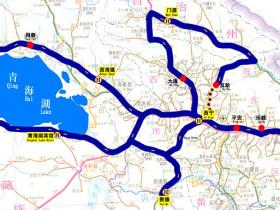 青海——环青海湖、西宁
