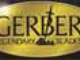 装备知识——刀具天地——GERBER