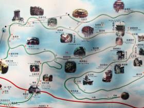 河北——苍岩山