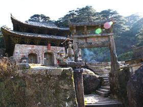 江西——三清山(三)