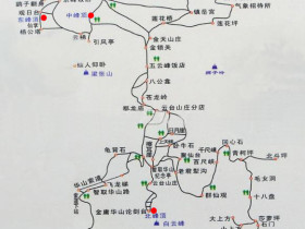 陕西——2011年登华山
