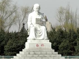 陕西——沿黄观光路(一)