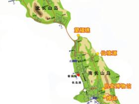 山东——长岛