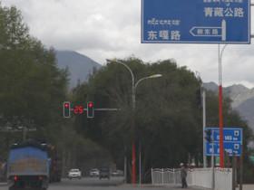 2014西藏自驾游——第16-17天