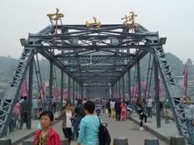 2014西藏自驾游——第22-24天&总结