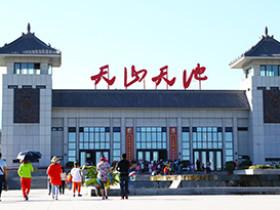 2016青海西藏新疆自驾游——第27-29天